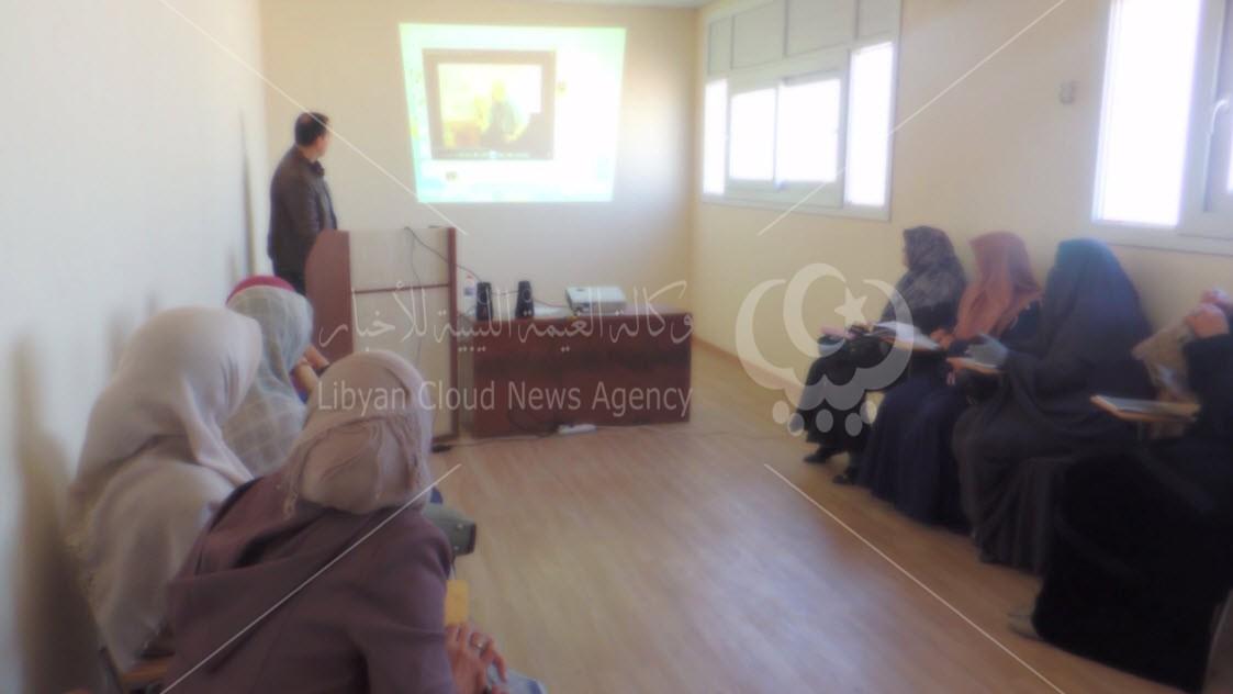ورشة تدريب لمدرسي اللغة الانجليزية في زوارة