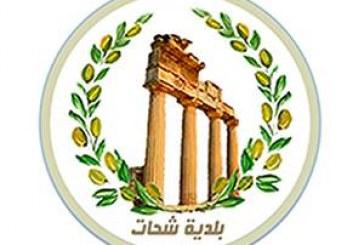 اجتماع لعمداء بلديات التراث العالمي الليبية