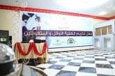 تكريم للطلاب المتفوقين بجامعة طبرق