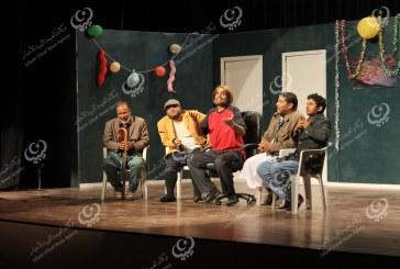 ( الدار ) عمل مسرحي يحاكي الواقع الليبي