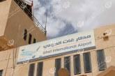 إحتراق برج المراقبة بمطار غات