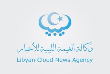الاجتماع الثالث لمكاتب البلديات الحدودية بين ليبيا و تونس