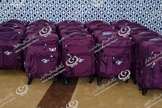 حجاج مدينة العجيلات يستلمون حقائب الحج