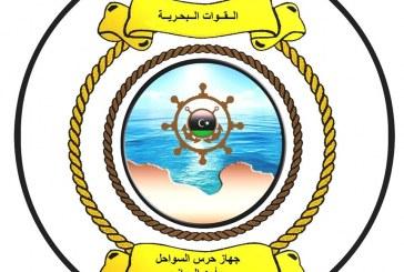 احصائية لعمليات حرس السواحل الليبي