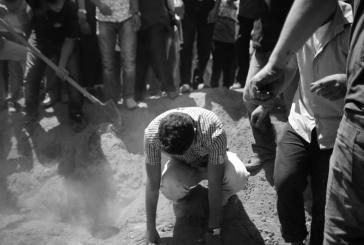 تقرير حقوق الإنسان للإصابات في صفوف المدنيين خلال أغسطس 2017