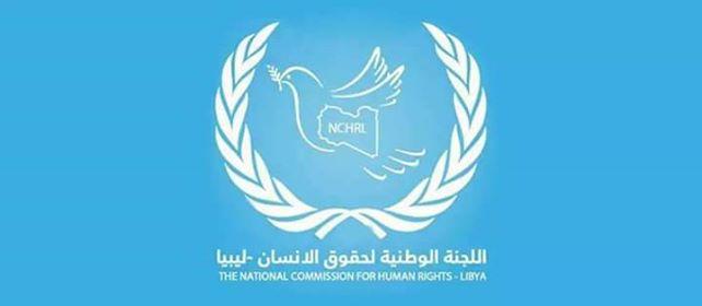 Photo of اللجنة الوطنية لحقوق الإنسان بليبيا تدين واقعة الاعتقال التعسفي التي تعرض لها رئيس المؤسسة الليبية للإعلام