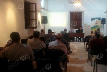 محاضرة حول العلاقات الليبية الصقلية