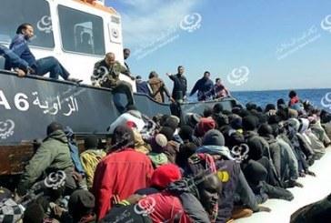 إغاثة المهاجرين أثناء محنتهم في عرض البحر