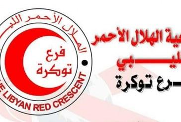 اجتماع الهلال الأحمر توكرة لحصر الأسر النازحة والمحتاجة بالبلدية
