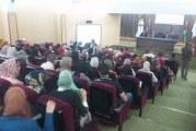 ورشة عمل بعنوان (إمكانية استحداث مهرجان سياحي) بمدينة طبرق