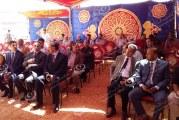 افتتاح المركز الثقافي الجديد بالمرج