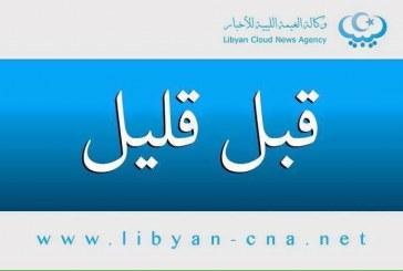 اشتباكات مسلحة في منطقة الحرشة غرب طرابلس