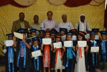 احتفالية بتخريج الدفعة الثانية من رياض الأطفال ببلدية براك الشاطئ