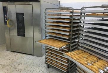 افتتاح مخبز الحوريش الآلي بتوكرة
