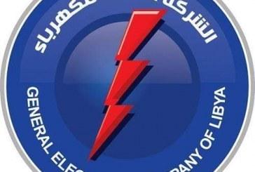 العامة للكهرباء دائرة توزيع تاورغاء تباشر أعمالها في توصيل التيار الكهربائي للمدينة