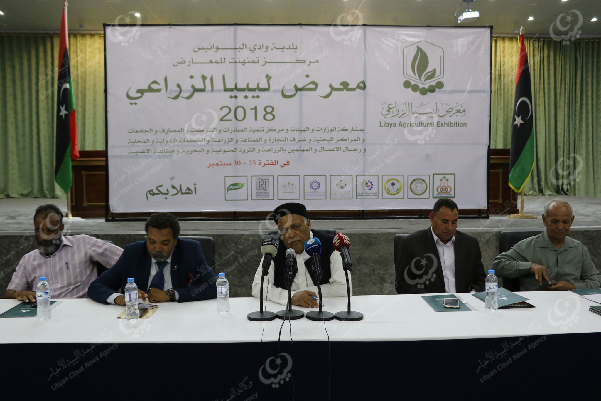 Photo of مؤتمر صحفي للجنة التحضيرية لمعرض ليبيا الزراعي بوادي البوانيس