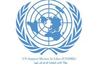 تقرير حقوق الإنسان حول الإصابات في صفوف المدنيين خلال شهر يونيو