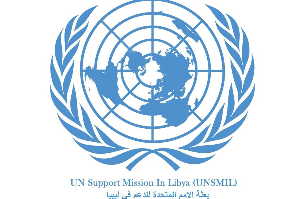 "Photo of تعيين ""ستيفاني وليامز"" نائبا للممثل الخاص للشؤون السياسية لبعثة الأمم المتحدة لدى ليبيا"