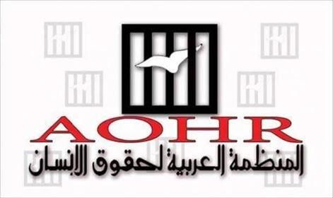 Photo of المنظمة العربية لحقوق الإنسان تبارك  توقيع اللجنة العسكرية (5+5) على اتفاق وقف إطلاق نار دائم بليبيا