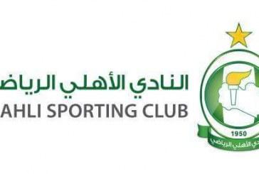 تحديد موعد لقاء فريقي الأهلي طرابلس والوداد البيضاوي في الوقت الضائع