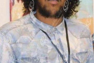 اليونسكو تدين مقتل الصحفي (موسى عبد الكريم) في ليبيا