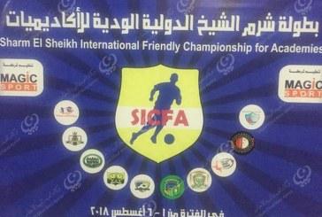 مركز زوارة لناشئي كرة القدم بطلا لبطولة شرم الشيخ الرابعة بمصر