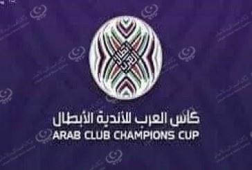 رفع الخلاف بين فريقي الأهلي طرابلس والوداد البيضاوي إلى لجنة الانضباط بالاتحاد العربي لكرة القدم