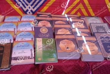 افتتاح معرض للكتاب في مدينة الغريفة باوباري