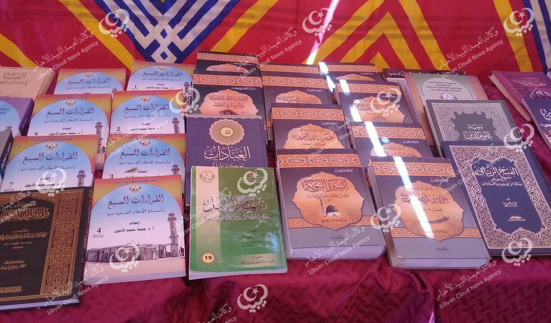 Photo of افتتاح معرض للكتاب في مدينة الغريفة باوباري