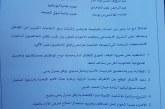 اجتماع عدد من عمداء البلديات لبحث وقف إطلاق النار في طرابلس