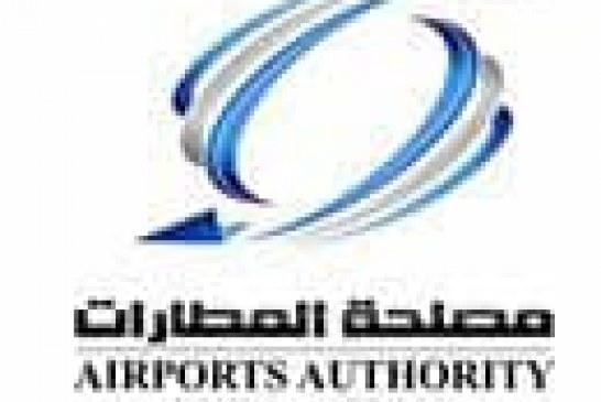 استئناف الحركة الجوية من وإلى مطار معيتيقة ابتداء من ظهر غد الإربعاء