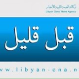 "Photo of الإفراج عن الصحافي ""المختار الهلاك"" بكفالة مالية"