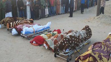 Photo of تازربو تشيع ضحايا حادث مركز الشرطة