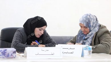 Photo of مسابقة الرسم الحر والزخرفة على مستوى تعليم بلدية تاجوراء