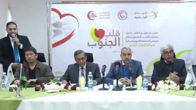 """Photo of بعد توقف 4 سنوات.. مستشفى طرابلس الجامعي"""" الطبي"""" يستأنف عمليات  جراحة القلب كبار"""