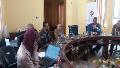 Photo of اجتماع لتقييم احتياجات بلدية سبها في قطاع المرافق والصحة والتعليم