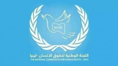 Photo of اللجنة الوطنية لحقوق الإنسان تستنكر تصريحات المفتي السابق لليبيا