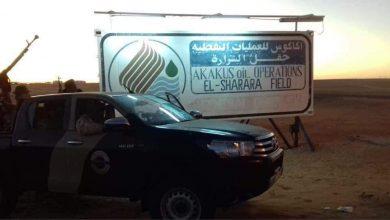Photo of قوة من الجيش الليبي تسيطر على حقل الشرارة النفطي