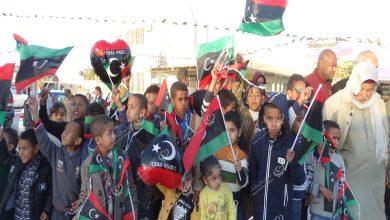 Photo of جالو تحتفي بالذكرى الثامنة لثورة السابع عشر من فبراير