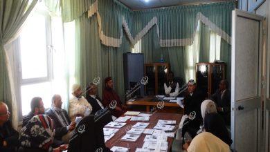 Photo of اجتماع للمفتشين التربويين بالواحات