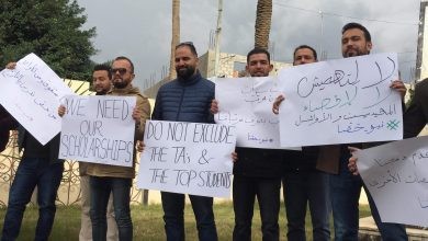 Photo of وقفة احتجاجية لتجمع معيدي وأوائل الجامعات والمعاهد العليا بمصراتة