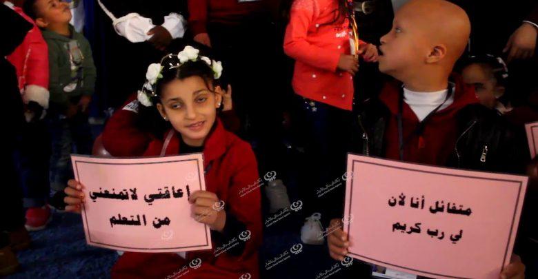 Photo of إحياء اليوم العالمي لمتلازمة داون وعيد الطفولة بالجميل