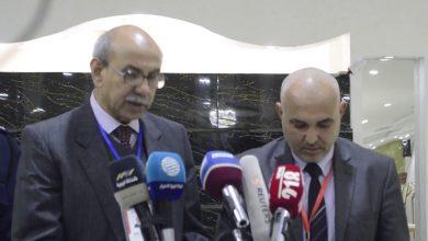 Photo of المؤتمر الصحفي لرئيس اللجنة المركزية للانتخابات البلدية