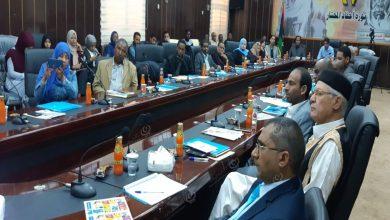 Photo of ندوة قانونية في سبها عن (حقوق الطفل وملائمتها بالقوانين والتشريعات الليبية) برعاية اليونيسيف