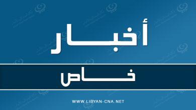 Photo of لا صحة لغلق منفذ امساعد الحدودي