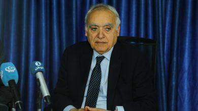 Photo of بيان للممثل الخاص للأمين العام في ليبيا عن مستجدات الملتقى الوطني