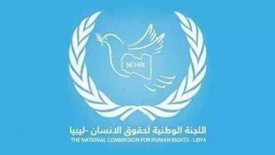Photo of الوطنية لحقوق الإنسان تعرب عن بالغ قلقها لتردي أوضاع المدنيين في طرابلس