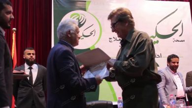 Photo of الاحتفال بأقدم مصحة طبية خاصة في طبرق