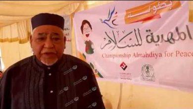 Photo of جلسة حوارية للمكونات الاجتماعية بمحلة المهدية في سبها