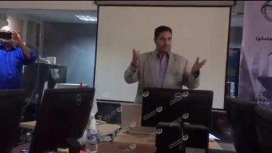 Photo of ورشة عمل حول الصحافة الإلكترونية وتقنيات الإعلام الجديد